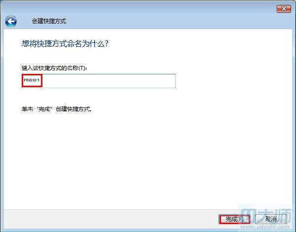 打造QQ好友聊天快速通道_7