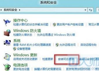 WIN8系统安装office不成功,总是提示内部错误2705_2