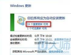 WIN8系统安装office不成功,总是提示内部错误2705_3