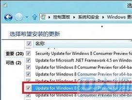 WIN8系统安装office不成功,总是提示内部错误2705_4