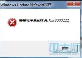 win7安装程序提示0xc8000222错误怎么办?_1