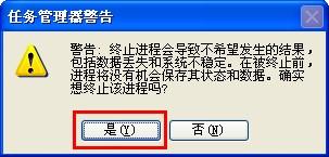 拔出u盘前无法安全删除u盘怎么办_5