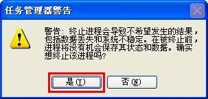 拔出u盘前无法安全删除u盘怎么办_3