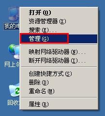 插入u盘后怎样禁止u盘自动播放_1