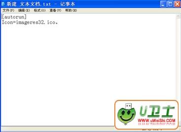 win7系统恢复硬盘图标显示不正常的方法图片